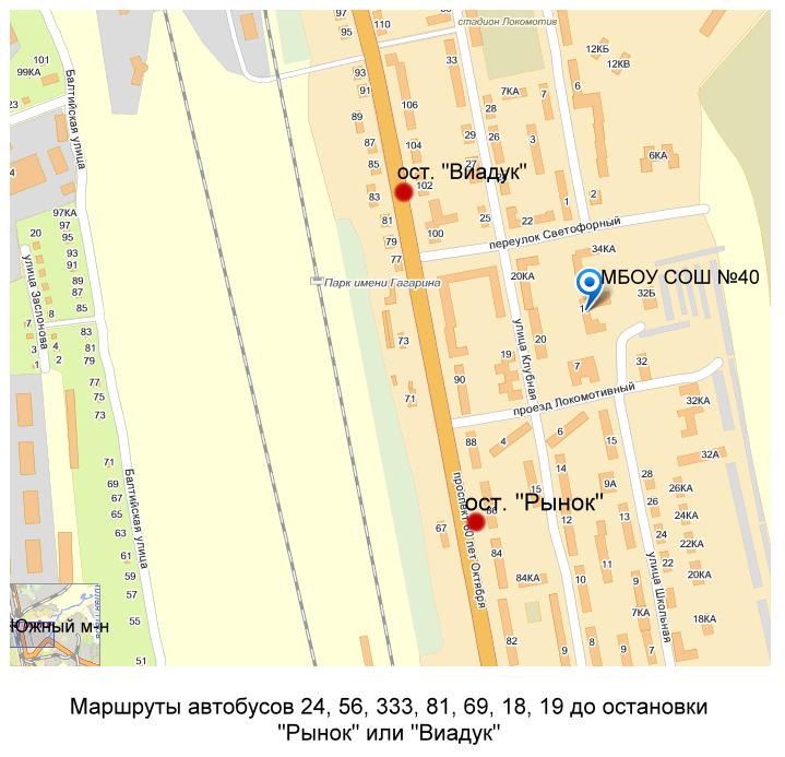Хабаровск, ул.Школьная